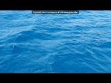 «Израиль. Февраль 2013.» под музыку Paolo Conte - Come Away with Me (Vieni via con me) . Picrolla