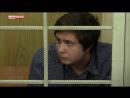 Виновный в смерти сына актрисы Понизовой приговорён к 3,5 года тюрьмы