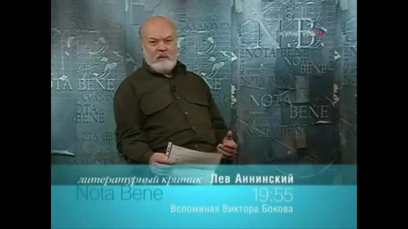 Программа передач (Культура, 23.11.2009)