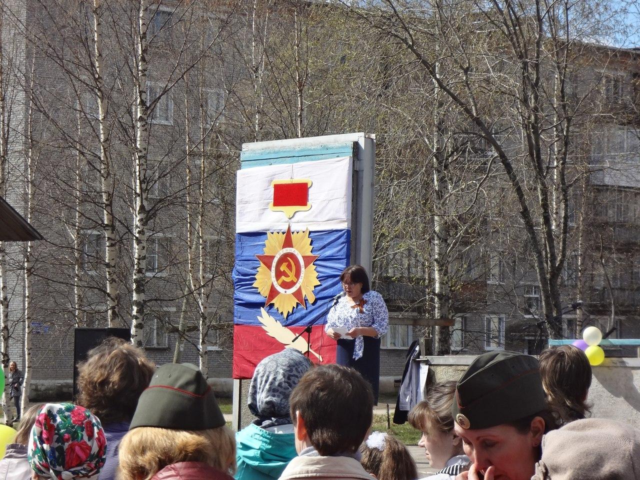 9 мая 2016 г. п.Междуреченск