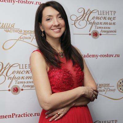 Татьяна Анишина