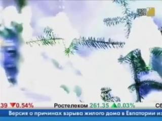 Рекламные заставки (РБК, зима 2006-2010)