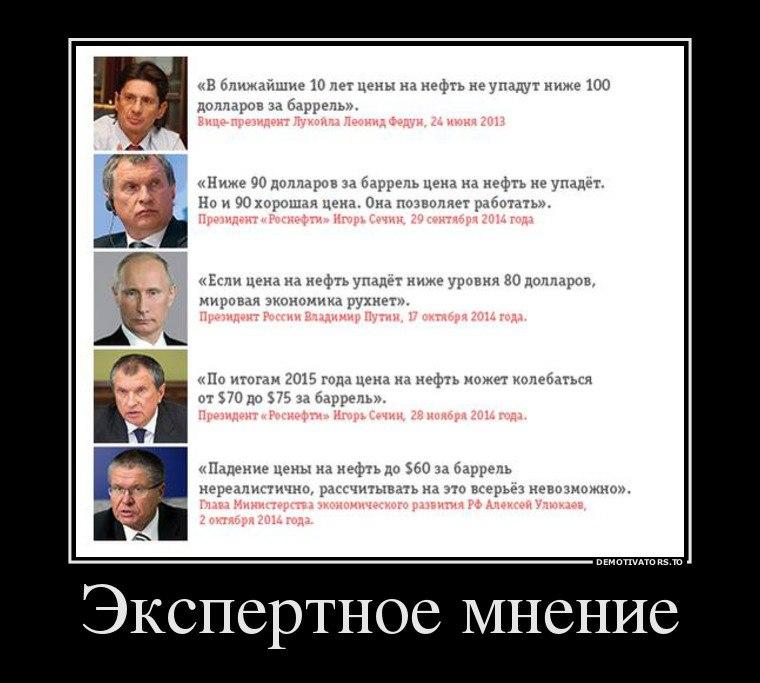ЕС должен помочь Украине провести реформы и стабилизировать экономику, - глава Европарламента Шульц - Цензор.НЕТ 5991