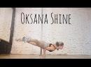 EXOTIC POLE DANCE - Стойки в партере OKSANA SHINE
