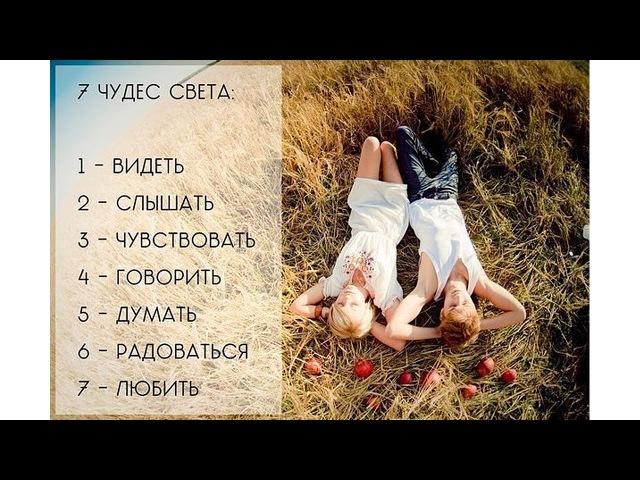 Сергей ДАНИЛОВ - Великий Спас - Целостное знание