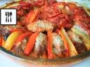 Котлеты с картошкой в духовке по-турецки - Измир кёфте/İzmir köfte tarifi