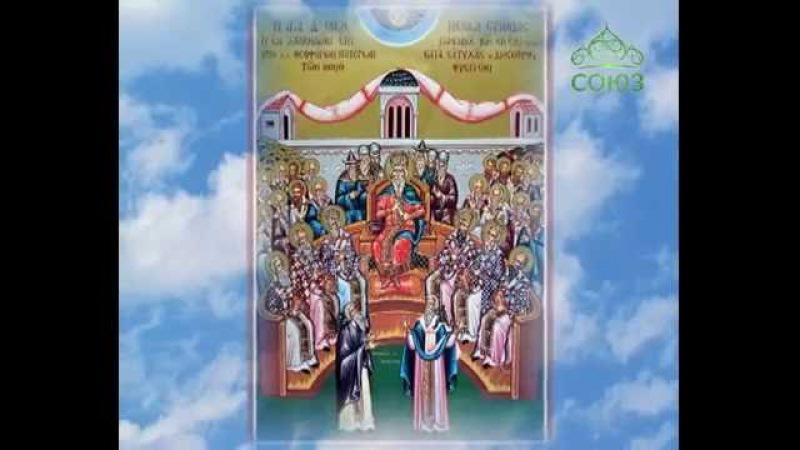 Церковный календарь. 29 июля 2016г