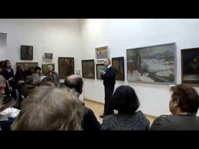 90 лет МГАХУ памяти1905г. Открытие выставки к юбилею,28 октября 2015г.