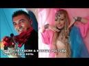 Тысяча и одна ночь - Наташа Ростова & Тигран Петросян / 1001 Nights - Natasha & Tigran