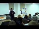 Старт программы с новичками на майнинг во Львове 24.01.2016. 5 часть.