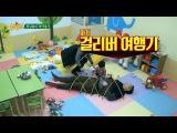 Хичоль и Со Чан Хун ухаживают за маленьким мальчиком:)  Третья команда ухаживает за ребенком.Шоу Аsk us anything, эпизод 5.