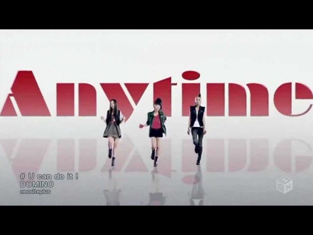Domino - U can do it! HD