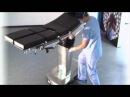 Хирургический стол CMAX T Steris