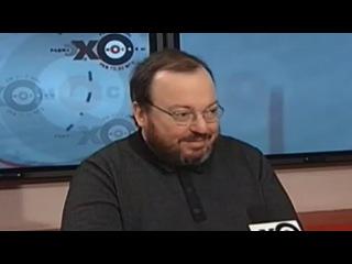 Станислав Белковский Особое мнение Эхо Москвы 23 марта 2016