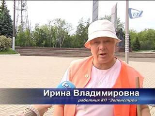 ТВ7: Уборка территории после концерта Океана Эльзы