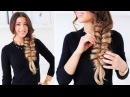 Faux Fishtail Braid Luxy Hair