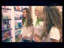 Dilis Parfum и участницы конкурса красоты «Мисс Беларусь 2014»