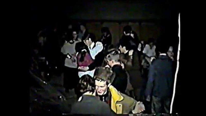 Как отрывалась молодежь в далеком 1995 году Новогодняя дискотека Благовещенск