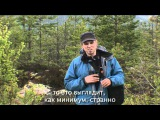 SPOK-2011_intensive_forestry_rus