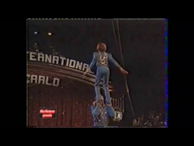 Акробаты Кацуба 1989 Монте-Карло. Acrobats Katsuba 1989 Monte Carlo