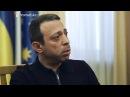 Геннадий Корбан фобии киевских кабинетов херню всякую про меня думаешь