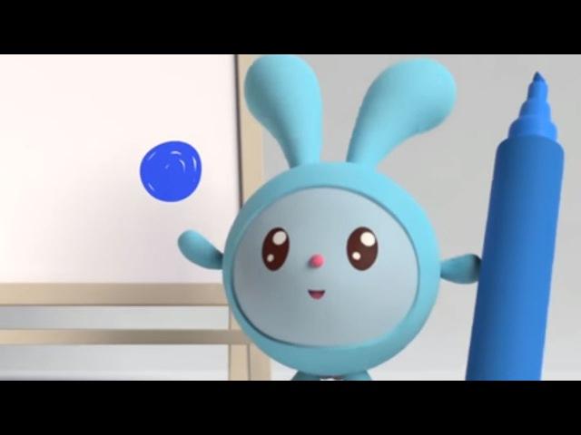 Малышарики - Умные песенки - Жёлтый и синий   Мультики для самых маленьких