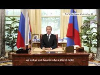Пародия. Новогоднее поздравление Владимира Путина с 2016 годом
