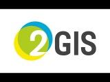 Интервью с создателем 2GIS и президентом компании - Александром Сысоевым.