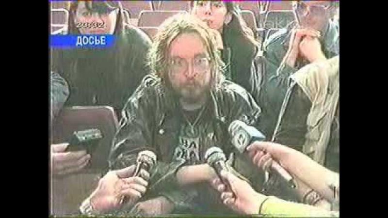 ТВ репортаж о похоронах Егора Летова (Омск ТВ, 21.02.2008)