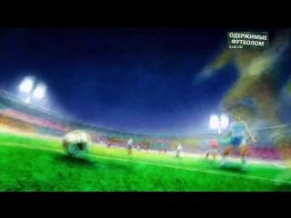 Журнал Лиги Чемпионов + Европы 24/04/2016 @f.uefa
