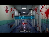 LEVEL 1 | LET'S PLAY DOCTOR