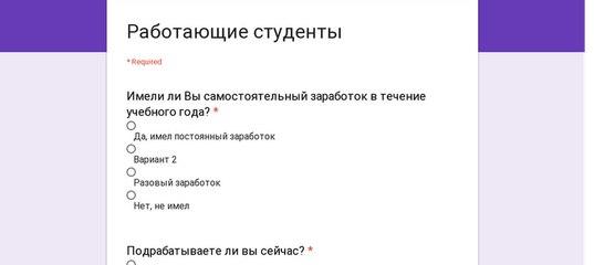 ФСН ННГУ им Н И Лобачевского ВКонтакте Работающие студенты