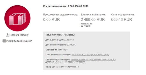 Исправить кредитную историю Рязанский проспект справку из банка Матвеевская улица