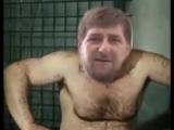 Кадыров Рамзан: Я — это Россия!