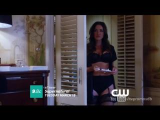 Промо + Ссылка на 9 сезон 16 серия - Сверхъестественное / Supernatural