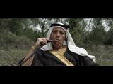 AL-NAMROOD - Hayat Al Khezea (vk.com/afonya_drug)