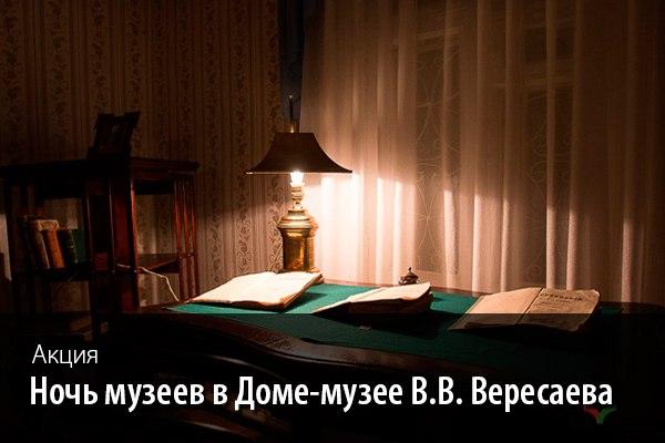 Рассказы надежды нелидовой читать