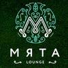 Мята Lounge | Франчайзинг | Франшиза