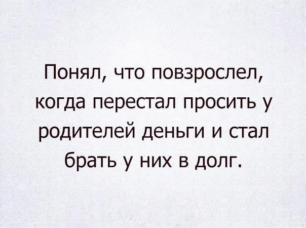 """""""Задержали на границе, хотят арестовать"""", - Вера Савченко о своем задержании - Цензор.НЕТ 5502"""