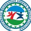 Спортивная Федерация Каратэ Башкортостана