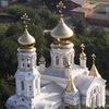 Свято-Успенский храм г. Славянск-на-Кубани
