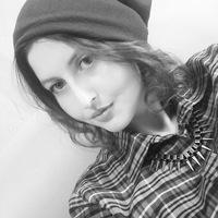 Даша Самсонова