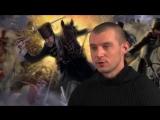 Игра «Казаки»: История создания