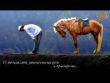 Араб тілі туралы өте әдемі нашид