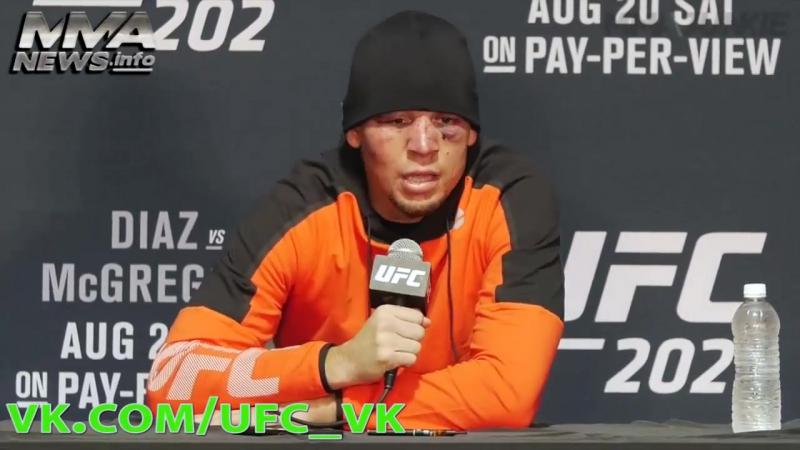 Лучшие моменты с пресс-конференции Нэйта Диаза после боя с Конором Макгрегором на UFC 202 (РУССКАЯ ОЗВУЧКА)