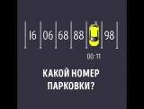 20 секунд на размышления)