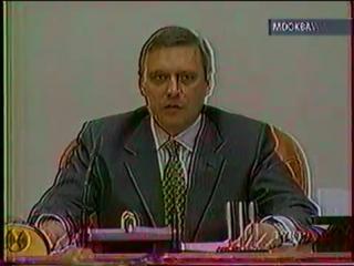 staroetv.su / Вести (РТР, 18.06.2002)