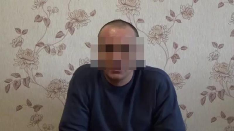 У рамках програми СБУ На тебе чекають вдома бойовика звільнено від кримінальної відповідальності