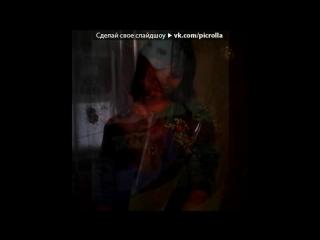 «личные» под музыку Гоша Матарадзе - Два сердца [ скачать альбом бесплатно на mataradze.ru ]  | #РЭПСДУШОЙ | Гоша Матарадзе. Pic
