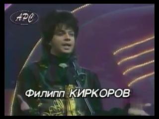 Филипп Киркоров - Вишня (Песня Года 1993 Финал)
